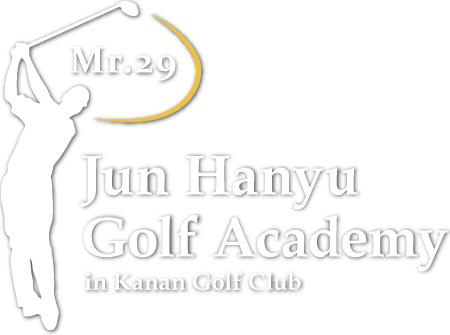 Jun Hanyu Golf Academy